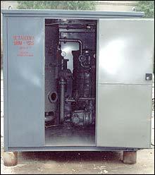 УВМ-12Б установки для обработки трансформаторного масла