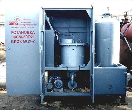 ФСМ-2 установки маслоочистительные цеолитовые