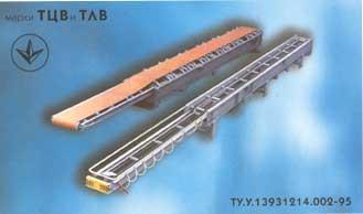 Транспортеры цепные (ТЦВ) и ленточные (ТЛВ) выдвижные