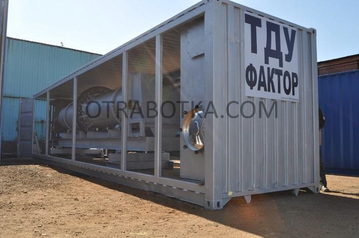 Мобильные термодеструкционные установки серии ТДУ Фактор, модель ТДУ-2000-ЖДТ с улучшенной системой очистки газа и ГосЭколЭкспертизой на утилизацию более 700 отходов из ФККО-2014